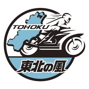 レンタル819東北復興協力企画 盛岡発 東北ツーリングFamiliar Tripを7月7日~実施 ~台湾メディアの同行取材決定~