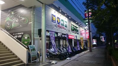 10月6日 レンタル819門真店(大阪府門真市)がオープン!