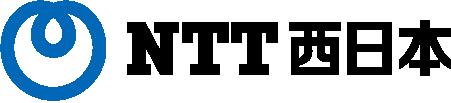 ntt-nishinihon-logo