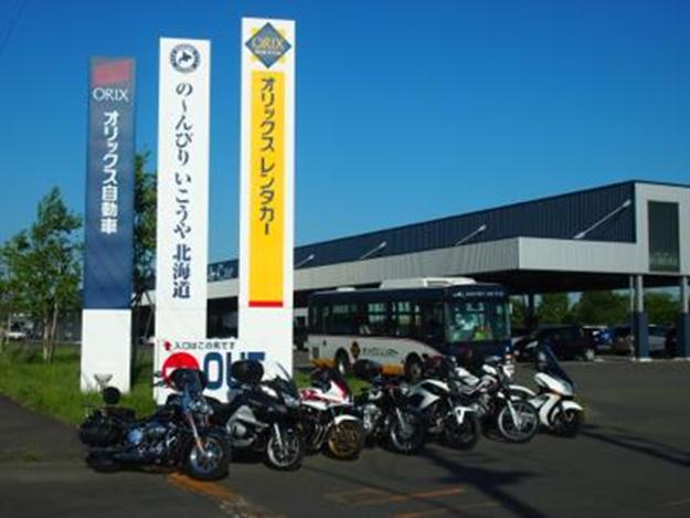 オリックス自動車株式会社様(新千歳空港店)