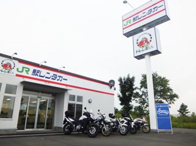 ジェイアール北海道レンタリース株式会社様(南千歳駅前店)
