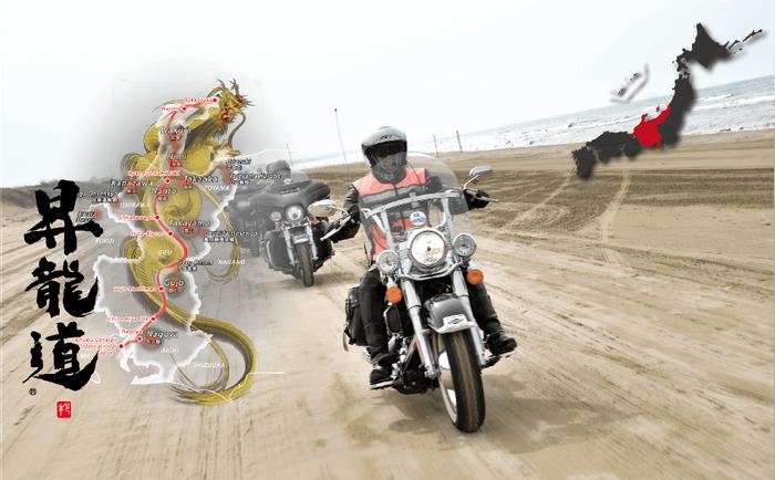 バイクで日本再発見の旅へ出かけましょ!